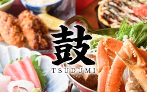 新鮮な魚介類と旬の野菜が自慢の居酒屋