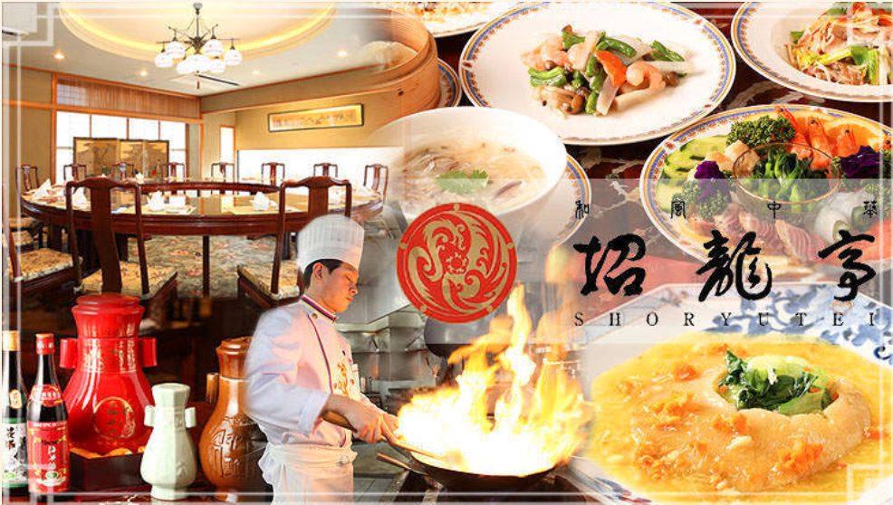 金沢の中華料理店で宴会
