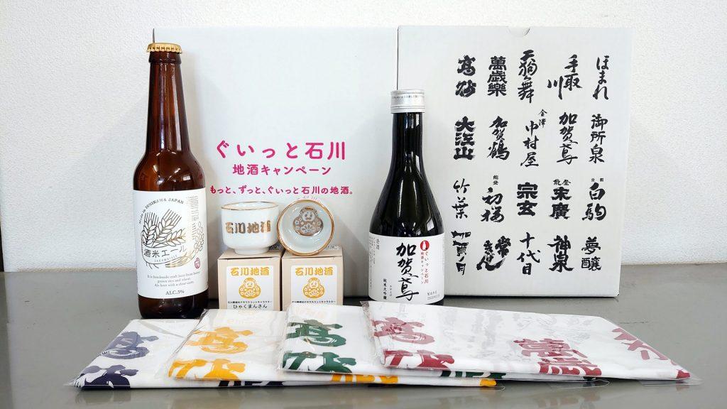 石川県、金沢、地酒、ぐいっと石川