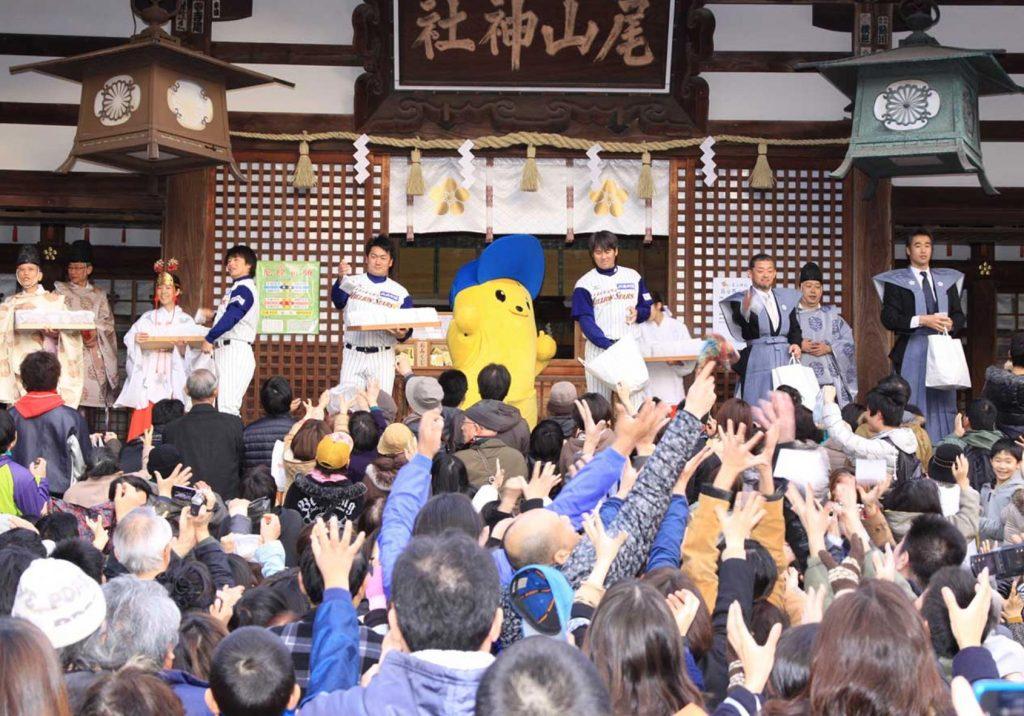 出典:尾山神社