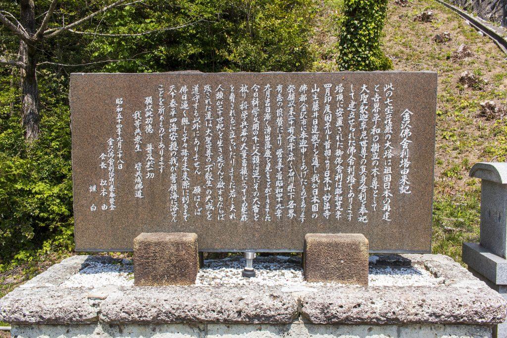 金沢市卯辰山