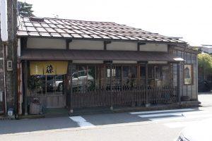金沢市菊川